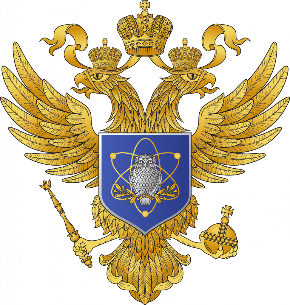 Emblem_of_the_Ministry_of_science_and_higher_education_of_the_Russian_Federation_(25.02.2019_-_present).png